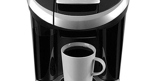Group Giveaway: Keurig Vue V700 Brewing System *Ends 9/9*