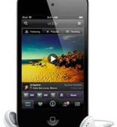 Group Giveaway: Apple iPod Touch 16GB 4th Gen *Ends 12/17*