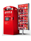 Four FREE Rentals when you Sign Up for Free Trial of Redbox Instant
